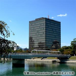 北九州市役所
