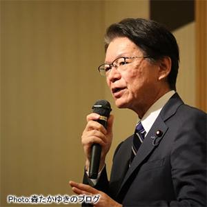立憲民主党 長妻昭