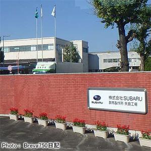 スバル矢島工場