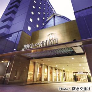 阪急ホテル